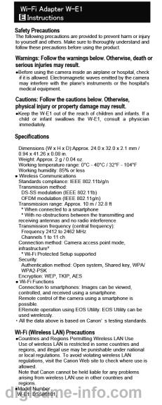 canon_W-E1_001-1-231x575